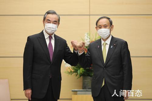 日本首相菅义伟会见王毅 具体有哪些内容