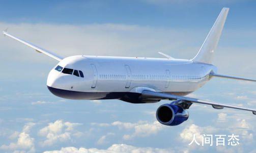 民航局再向三航班发出熔断指令 暂停航班运行1周