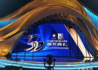 第33届金鸡奖获奖名单揭晓 在厦门举行闭幕式颁奖礼