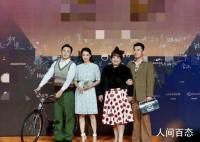沈腾骑自行车走红毯 还带了同剧组女演员张小斐