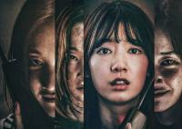 Netflix上线年度惊悚韩片《声命线索》!团队解析三大看点