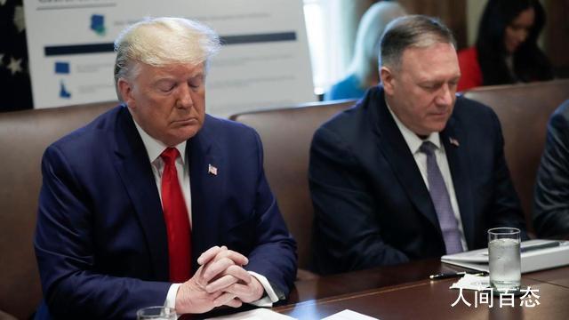 美国务院开启权力移交 蓬佩奥证实
