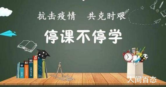 香港所有中小学12月2日起停课 直至学校的圣诞假期开始