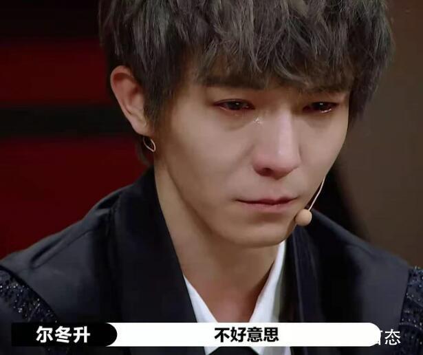 郭敬明被尔冬升怼哭 台上台下都陷入了一片尴尬的情境中