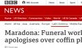 与马拉多纳遗体合影殡仪馆员工道歉 请求人们原谅
