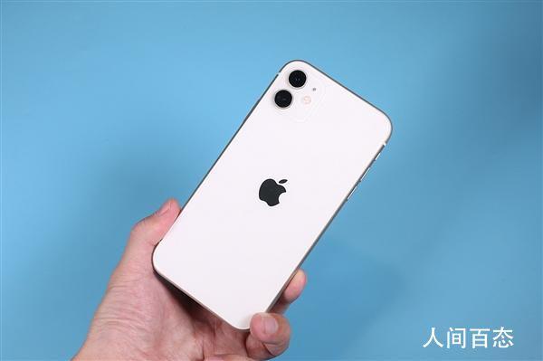 苹果被罚1000万欧元 原因是苹果在iPhone促销中存在误导性的商业行为