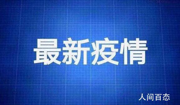 深圳1名司机确诊 病例行动轨迹公布