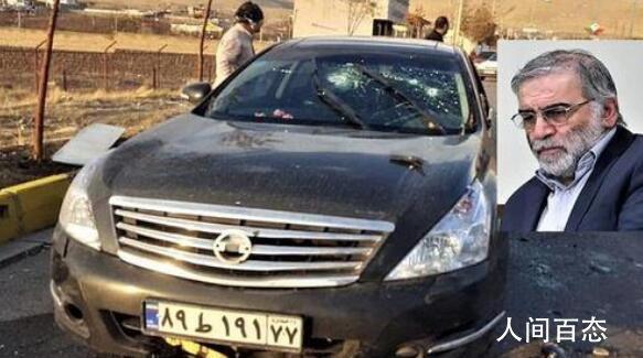 伊朗媒体否认高级指挥官遇袭身亡 具体什么情况怎么回事