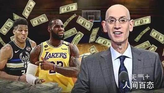 美国48名NBA球员新冠检测阳性 任何新冠检测呈阳性的人都将被隔离