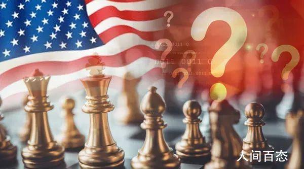 美众议院通过《外国公司问责法》 矛头直指中国