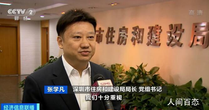 央视探访深圳万人抢房楼盘 违规将严肃处理