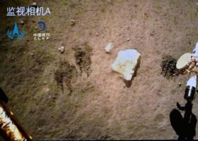 嫦娥五号完成月面自动采样封装 有效载荷工作正常