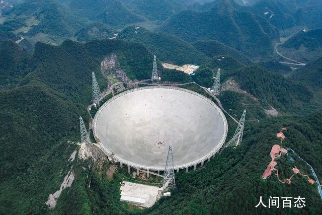 外媒关注中国天眼向世界开放 彰显中国成为全球科研中心的愿景