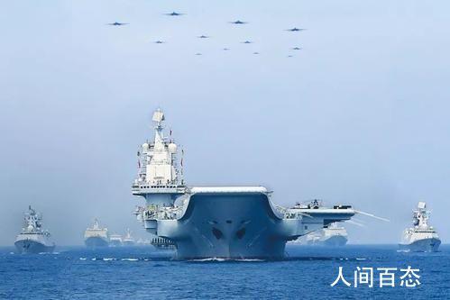 中国海军回应解放军缺席中美会议 具体什么情况怎么回事