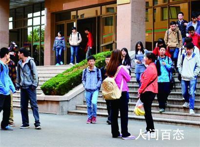 大学生擅自离校前往沈阳被通报批评 具体什么情况怎么回事