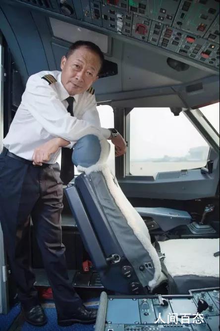 中国最美机长离世 贺中平个人资料介绍
