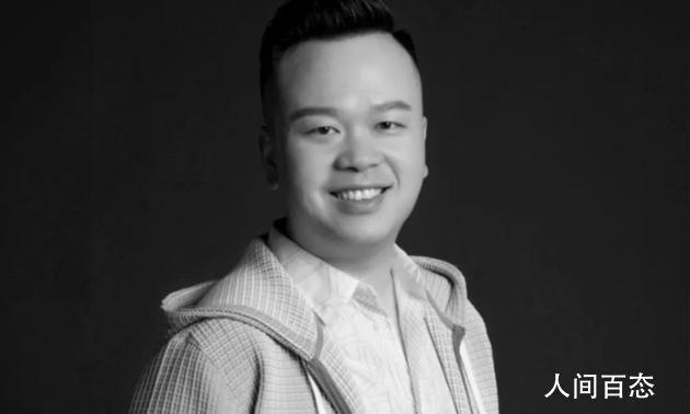游族网络发文忆林奇:有野心的少年