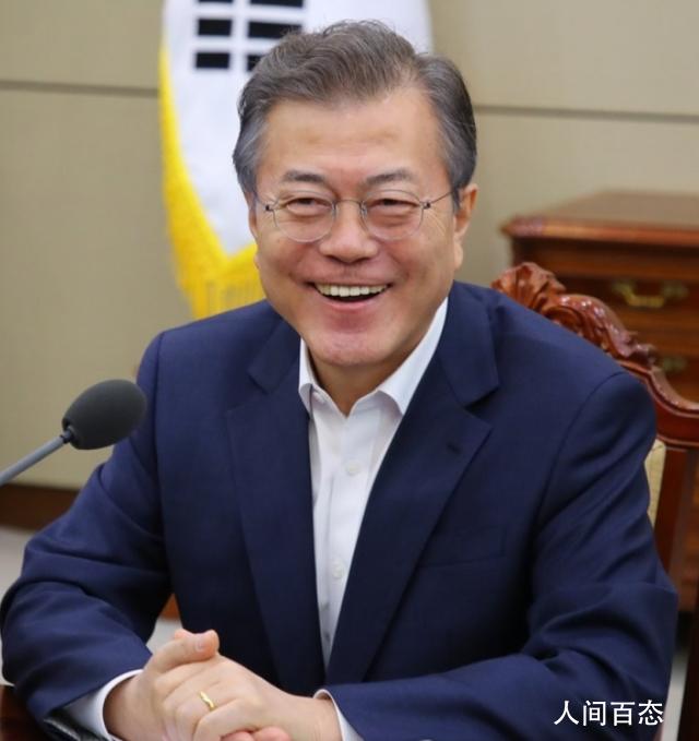 韩国总统2021年年薪141万元 年薪同比上涨2.8%