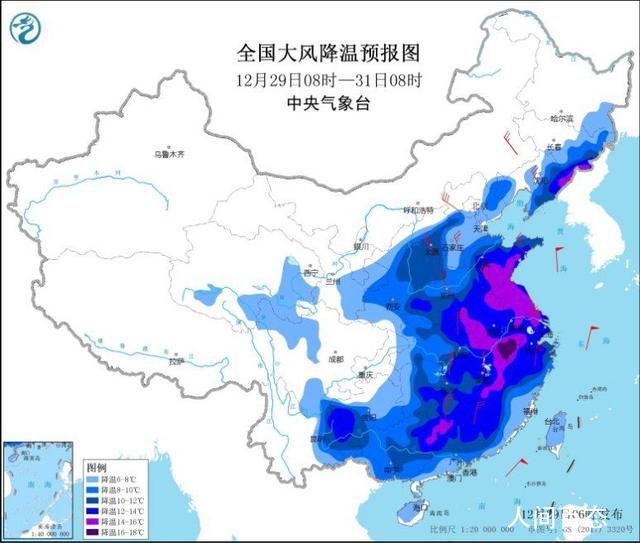 橙色预警!寒潮天气继续影响中国 将有大风和强降温天气