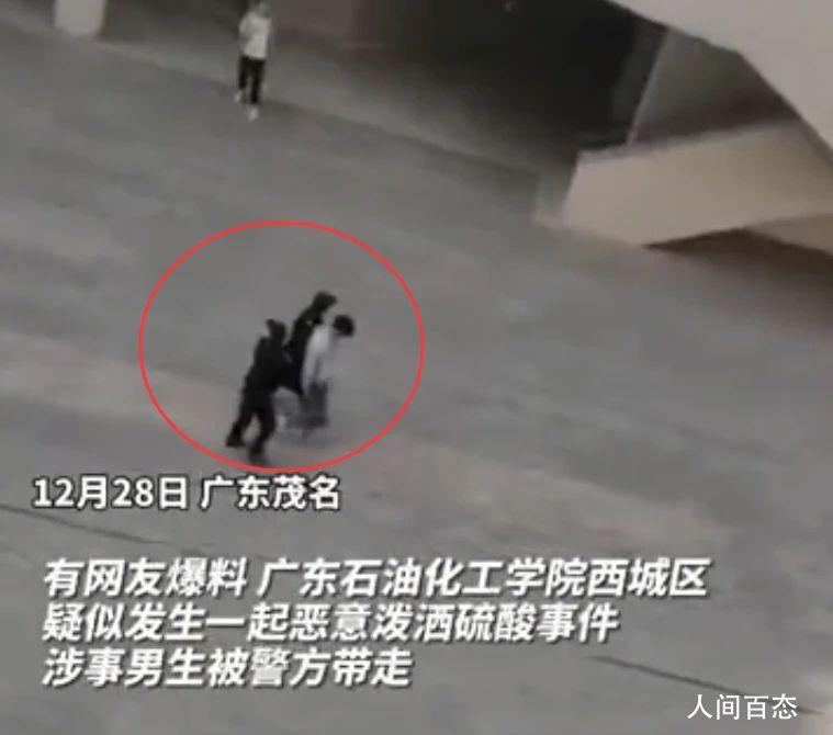 男生朝女生泼化学物质 导致两名女生受伤