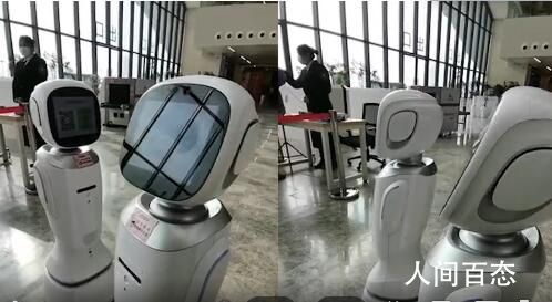 江西省图书馆两名机器人吵架 网友:要互扣电池了