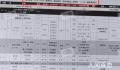 湖南卫视跨年演唱会 几点开始直播地址公布