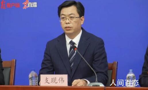 北京顺义全区农村实行封闭管理 各村只保留一个出口