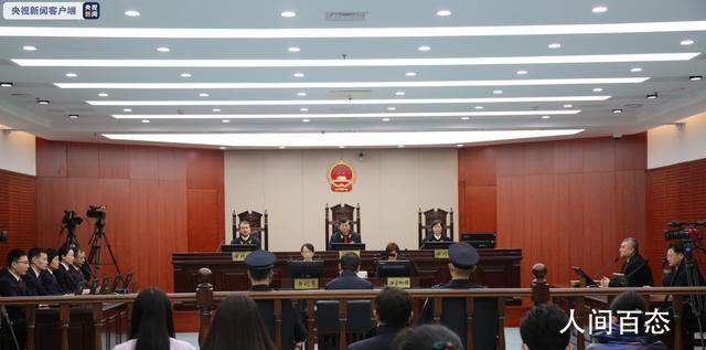 河南原副省长徐光受贿案一审宣判 徐光个人资料介绍