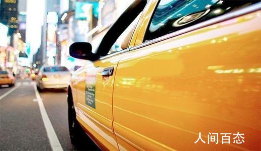 北京出租车网约车防疫不力将熔断 提醒乘客做好个人防护