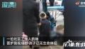 男孩往窨井扔鞭炮被炸飞5米身亡 医护赶到时孩子已无生命体征
