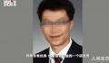 遇害中国留学生父母出席悼念活动 从中国飞抵芝加哥为儿子处理后事