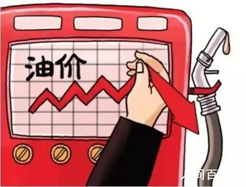 油价2021年首次调价 将是现行调价机制自2013年执行以来的首次五连涨