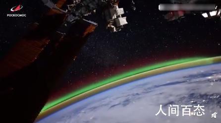 宇航员太空拍下北极光 简直美翻了