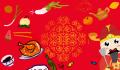 腊月二十三小年吃什么传统食物 农历腊月二十三或二十四过小年吃什么