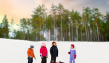 2021年成都寒假放假开学时间 成都寒假2021放假安排表