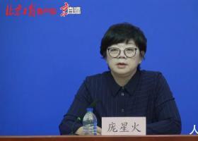 北京新增无症状感染者为9岁男童 当日诊断为无症状感染者