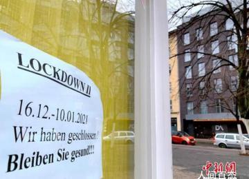 德国不明变异毒株 不同于目前已知的任何一种变异毒株