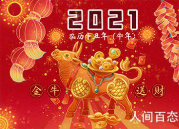 2021年6月有哪些好日子是黄道吉日 农历的优点有哪些