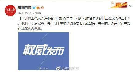 北京:大兴局部聚集性疫情形势严峻 对此该怎么看待?