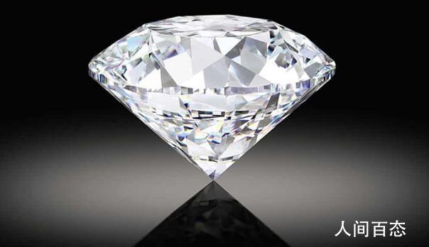 全球最大钻石生产商大幅涨价 价格提高幅度约为5%