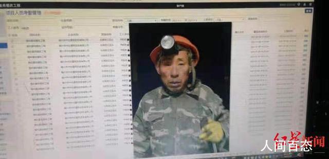 57岁老人浙江工地离奇失踪逾半月 肖乾胜个人资料介绍