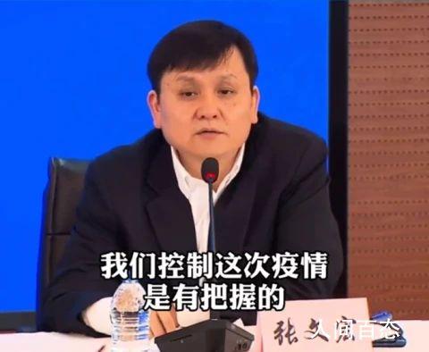 张文宏称上海疫情几周内可控制 市民有望过一个祥和的春节