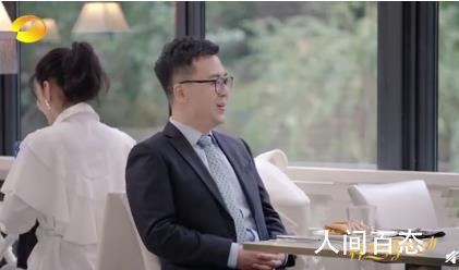 """黄奕约会对象陆律师人设""""翻车"""" 陆佳颖是谁个人资料介绍"""