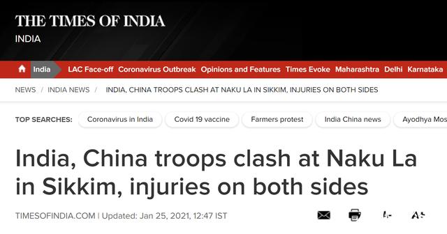 胡锡进辟谣中印冲突20名解放军受伤 具体什么情况怎么回事