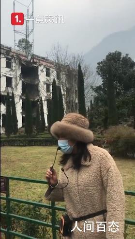 导游怒怼参观汶川地震遗址嬉笑游客 请文明祭奠再笑请出去