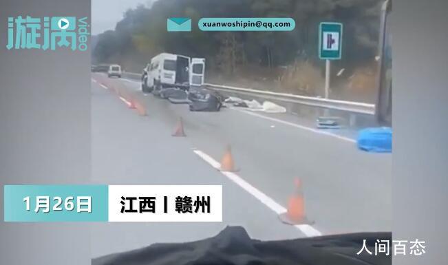 江西一超载小客车发生事故致7死 核载7人实载14人