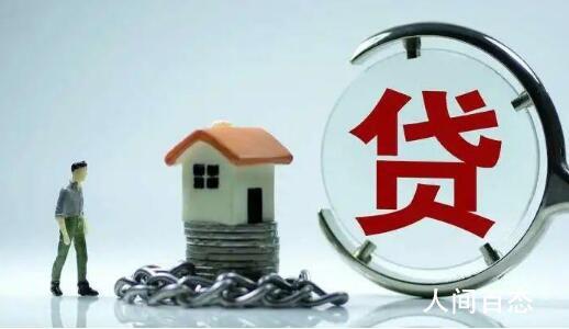 深圳部分银行上调房贷利率 额度普遍紧张