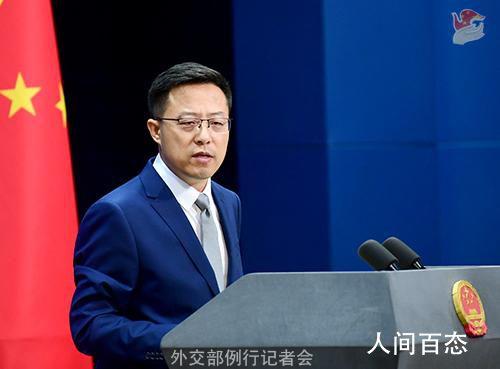 赵立坚连说3遍中国没有种族灭绝 为什么这么说怎么回事