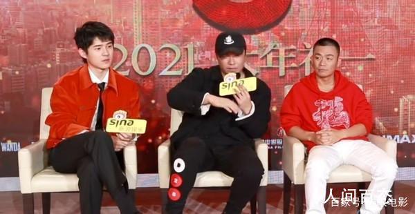 陈思诚说唐探4给刘昊然安排感情戏 《唐探3》预售票房已经突破8073.4万