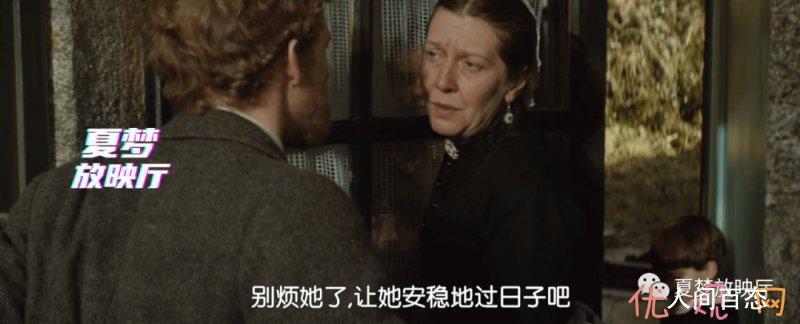 《苔丝》女主父亲去世后全家被赶出门 母亲驻扎在教堂门口